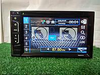 "Магнитола 2Din Pioneer DDX316 2DIN+GPS 7"" с DVD, GPS, TV, USB, AUX"