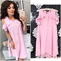 Платье 785 розовый, фото 1