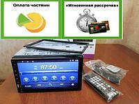 Автомагнитола 2DIN PI-707 2/16Гб  на Android с GPS, подключение камер!
