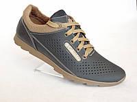 Кожаные мужские кроссовки Columbia перфорация ч.беж, фото 1