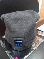 Шапка со встроенными Bluetooth наушниками, гарнитура !