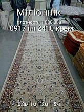 ВЫСОКОПЛОТНАЯ ДОРІЖКА OTTOMAN 0917 КРЕМОВА