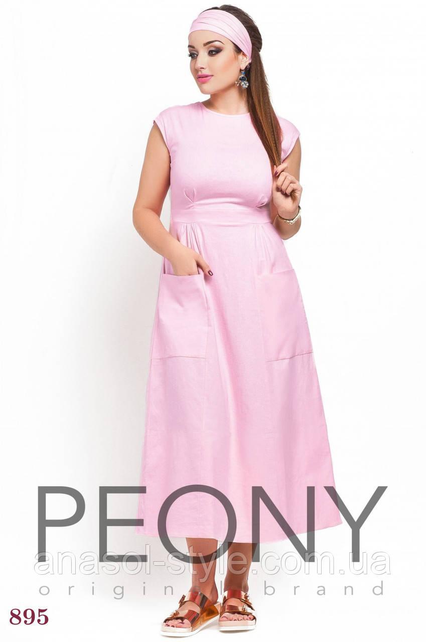 Платье Веракруз (50 размер, пудра) ТМ «PEONY»