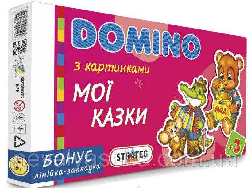 Настольная Игра Домино с картинками Сказки Детское, Стратег STRATEG 676, 008510