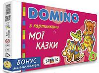 Настольная Игра Домино с картинками Сказки Детское, Стратег STRATEG 676, 008510, фото 1