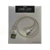 USB Лампа Remax RT-E602
