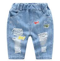 """Бриджи джинсовые """"Ха-ха-ха"""" , фото 1"""