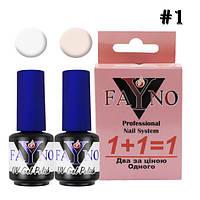 Набор гель-лаков Fayno 1+1, №1 (1,2)