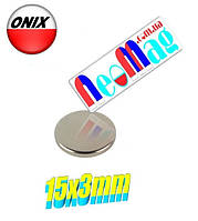 Польский неодимовый магнит 15мм*3мм, 3,5кг, N42, фото 1