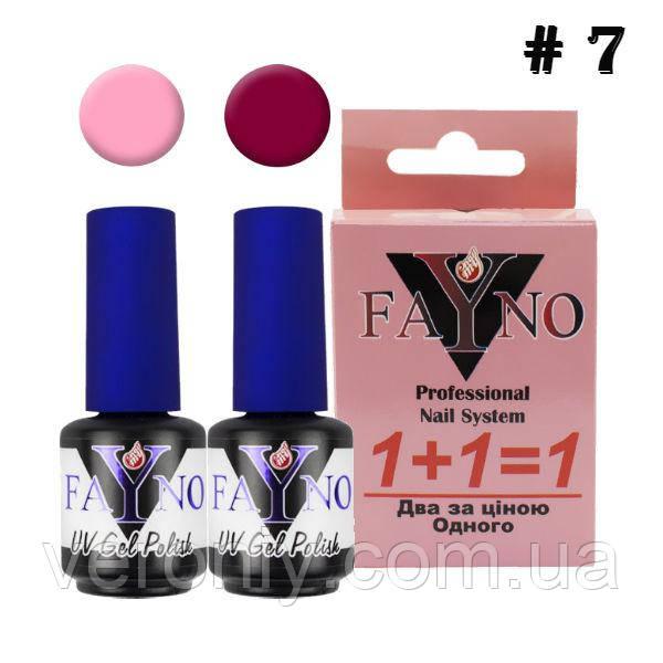 Набор гель-лаков Fayno 1+1, №7 (13,14)