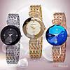 Женские наручные кварцевые часы Baosaili