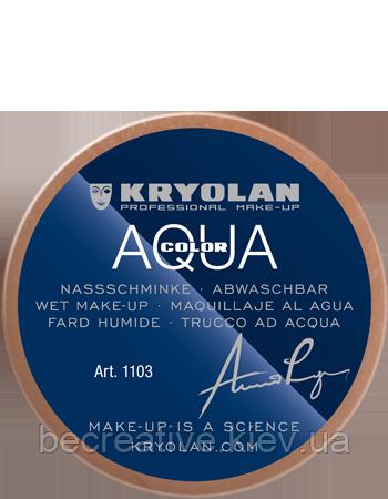 Коричневый  аквагрим AQUACOLOR 55мл(оттенок 308)