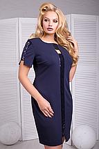 Женское вечернее платье с пайетками больших размеров (Сафо lzn), фото 2