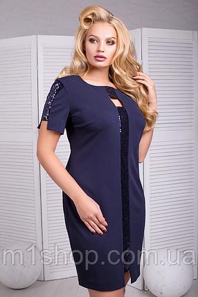 66157af88809c51 Женское вечернее платье с пайетками больших размеров (Сафо lzn ) , фото 2