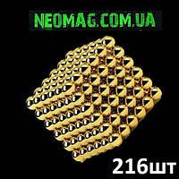 НЕОКУБ, NeoCube ♖Желтый♖ Металлическая коробка в ПОДАРОК!