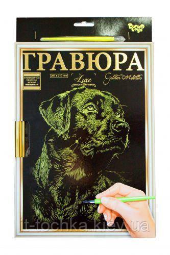 """Набір для творчості """"Гравюра luxe"""" gold  арт. l-ГрА4-02-18з"""