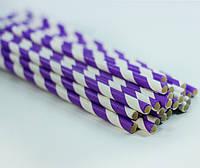 Трубочки для напитков бумажные фиолетовые, 25 штук