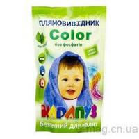 Пятновыводитель для детского белья Карапуз Сolor 200г
