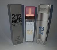 Мини парфюм 212 MEN Carolina Herrera 40 ml (реплика)