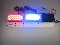 Стробоскопы в решетку светодиодный Led 51027 красно синий