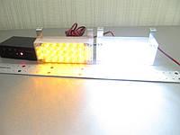 Стробоскопы в решетку светодиодный Led 51027 желтый белый, фото 1