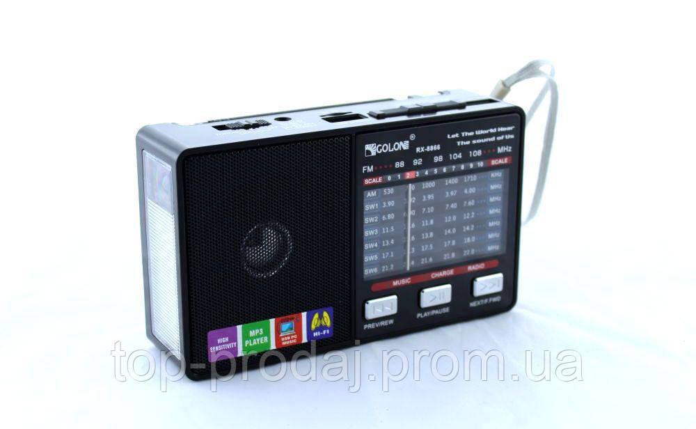 Радио Golon RX-8866 с аккумулятором, Радиоприемник, Портативное радио MP3, Приемник переносной