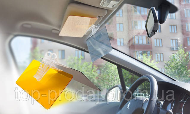 Антибликовый автомобильный козырек HD Vision Visor, Солнцезащитный козырек для автомобиля