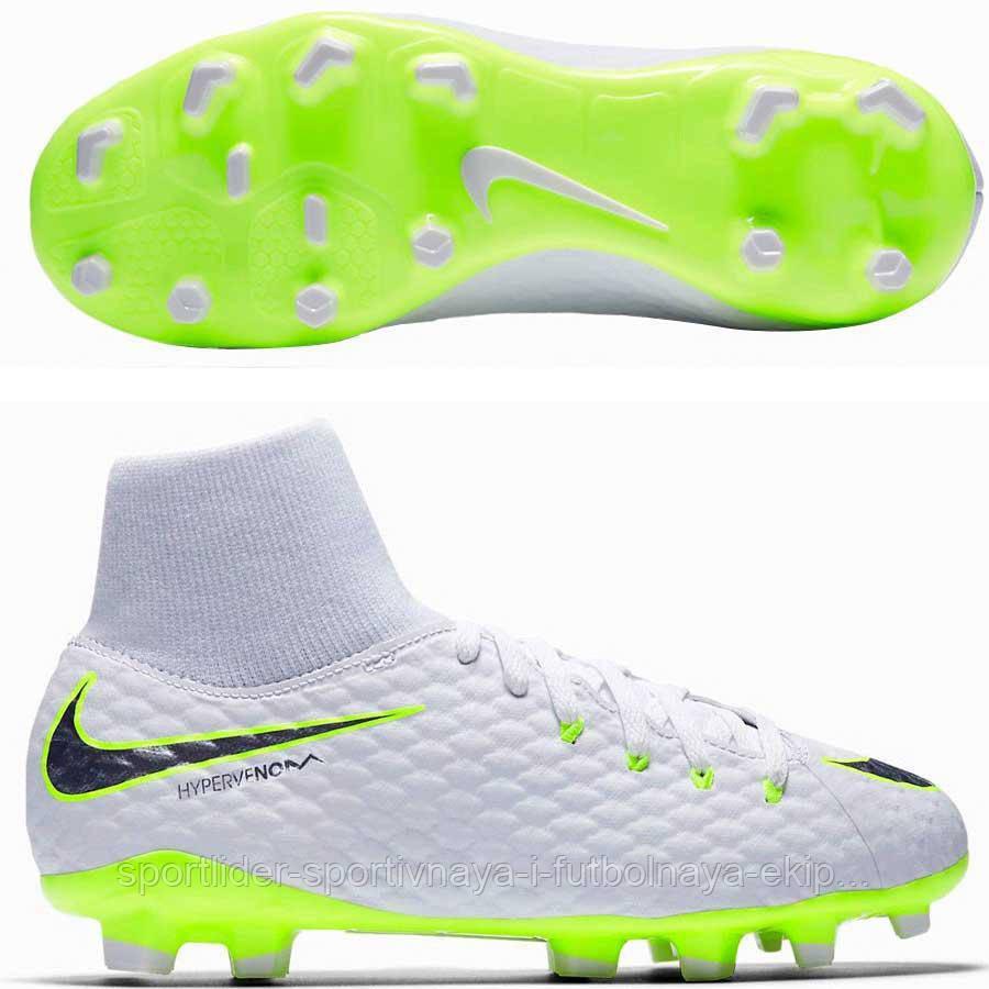 d53875eef Детские футбольные бутсы Nike Hypervenom Phantom 3 Academy DF FG AH7287-107  - Спортлидер›