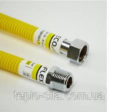 Шланг для газа ПВХ eco-flex 1/2'' ВН 150 см