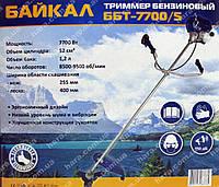 Бензокоса Байкал ББТ-7700