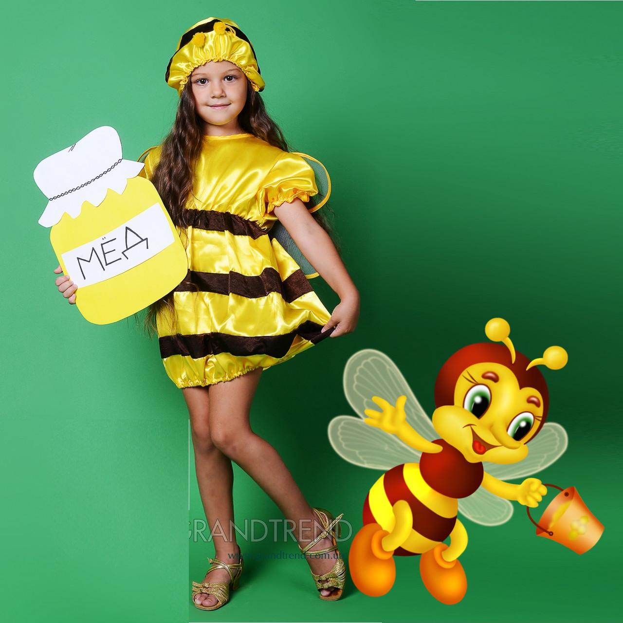 Карнавальный костюм  Пчела