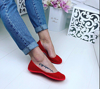 Балетки женские силиконовые Amore красные 38