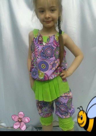 Летний костюм детский капри с блузкой (разные цвета) 122-140 см, фото 2