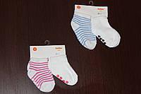 Махровые носки для самых маленьких. Р. 0-12 мес., 12-24 мес.
