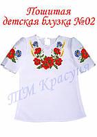 Блуза детская пошитая с коротким рукавом №2, фото 1