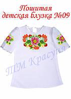 Блуза детская пошитая с коротким рукавом №9, фото 1