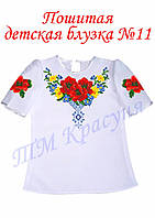Блуза детская пошитая с коротким рукавом №11, фото 1