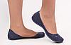 Балетки женские силиконовые Amore синие