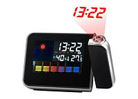 Жидкокристаллические часы с проектором времени(будильник, термометр, гигрометр, прогноз погоды, календарь)