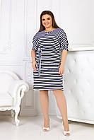 Платье  №7017 платье батальное в полоску с поясом Размеры-50,52,54