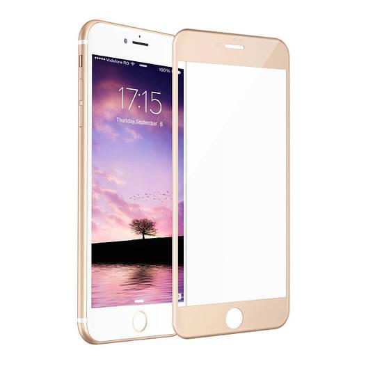 Защитное стекло для iPhone 6/6S 3D Gold (тех.пак)