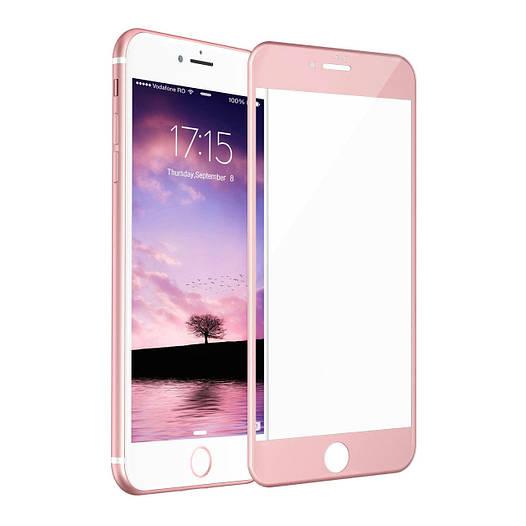 Защитное стекло для iPhone 6/6S 3D Rose Gold (тех.пак)