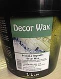 Decor Wax - воск для декоративной штукатурки, Эльф Декор, фото 3