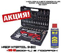 Набор ручного(автомобильного) инструмента INTERTOOL ET-6094, 94 единицы