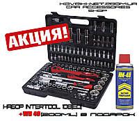Набор ручного(автомобильного) инструмента INTERTOOL ET-6108, 108 единиц