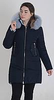 Пуховик женский зимний Aziks м-161 темно-синий