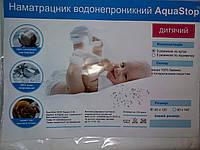 Наматрасник непромокаемый белый АкваСтоп 60*120 , фото 1