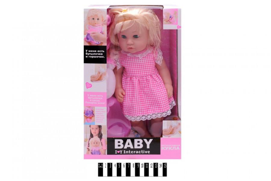 Кукла пупс с аксессуарами 30805-2, муз.