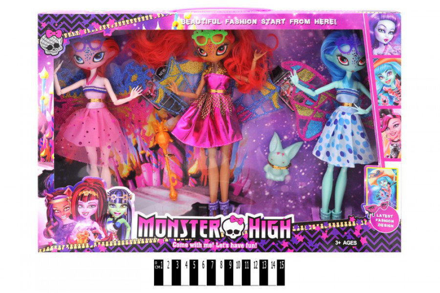 Набор кукол Monster High Монстер Хай ТК-905