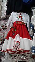 Украинский костюм  для девочек
